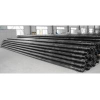 Quality Carbon steel pipe API drill pipe wholesale