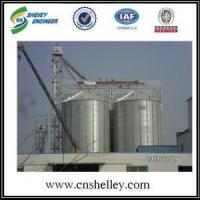 Quality Hopper Bottom Silo 1000t insulated grain storage paddy rice storage silo wholesale