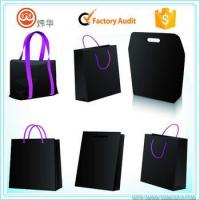 foldable shopping bag with logo design printed paper bags