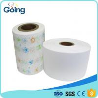 Breathable Film Printing PE Film Raw Material For Baby Diaper