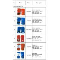 Quality Boxing wholesale